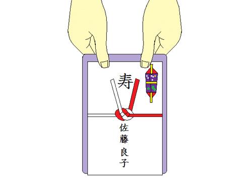 ご祝儀袋を渡したら、袱紗は ... : のし 折り方 : 折り方